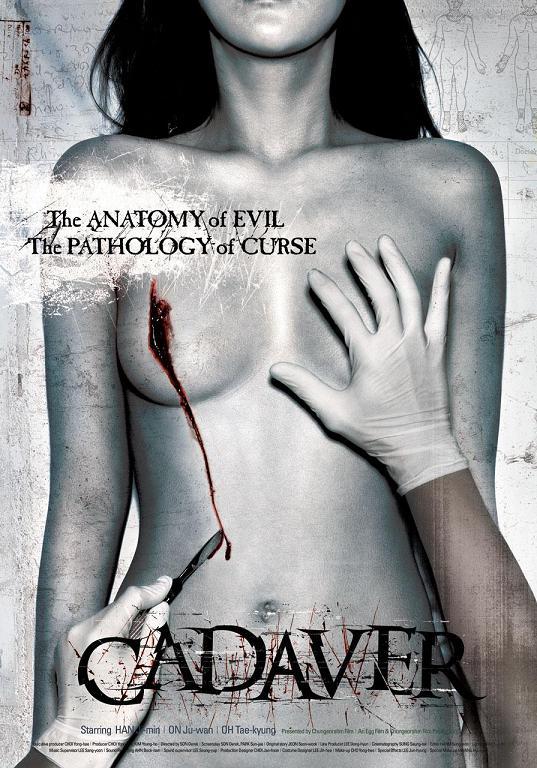 cadaver_poster